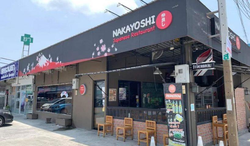 ม่านม้วน ร้าน NAKAYOSHI